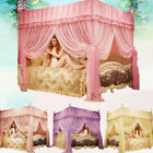 Thicken Encryption Queen Mosquito Nets+Mosquito Frame Holder 4 Corner Bed Canopy image
