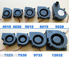 1x Brushless DC Cooling Blower fan 2pin 5V 12V 24V multi Sizes 4010 to 12032 lot