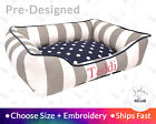 Stripe Dog Bed or Cat Bed - Gray, White, Turquoise, Polka Dot   Washable