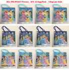 Внешний вид - Princess Gift Favor Birthday Party Supplies Candy Disney Goody Regalo 12 Bag NEW