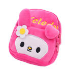 Mini Doll Travel Cartoon Carrier Backpack For 18 inch Doll