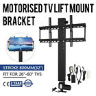 """Motorized TV Lift Mount Bracket for 14""""-70"""" LCD Flat TV W/ Remote Controller"""