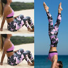 Women Camouflage Sports Yoga Pants Workout Gym Fitness Exercise Athletic Pants