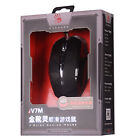 A4tech Bloody V7M 3200DPI Gaming Mouse 3D Wired Optical Tracking Mice