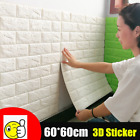 3D Tile Brick Wall Sticker Self-adhesive Waterproof Foam Panel Sticker 60*60cm