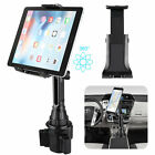 In Car Install Cup Mount Holder Stand for Samsung Tablet / iPad 3 4 Air 2 Pro