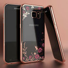 For-Samsung-Galaxy-S7S7-Edge-Case-Phone-Shockproof-Bumper-Bling-TPU-Clear-Cover