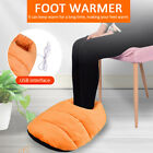 Foot Warmer Heating Shoes Home Office Soft Room Gift Winter USB Charging Heater