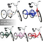 Kyпить Foldable Adult Tricycle 24'' 26'' Wheels Adult Folding Tricycle 1/7 Speed Bike на еВаy.соm
