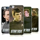OFFICIAL STAR TREK MOVIE STILLS REBOOT XI BACK CASE FOR APPLE iPOD TOUCH MP3 on eBay