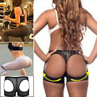 2 Pack Butt-Lifting Panties Bubble-shaped Buttock Control Tummy Shaper Underwear