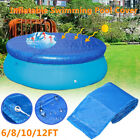 Round 6/8/10/12ft Swimming Paddling Pool Dust Cover Tarp Inflatable Rainproof US