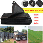 Sunshade sail summer sunscreen anti-ultraviolet shading net outdoor cover