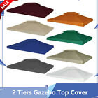 2 Tiers Gazebo Top Cover Polyester Fabric Waterproof Sunshade Canopy replacement
