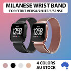 For Fitbit Versa/2/3/lite/sense Milanese Stainless Magnetic Watch Band Wristband