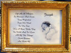 Внешний вид -  Baby's Personalized Keepsake Poem  ( Boy Or Girl ) Unframed