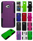 For HTC One / M7 MESH Hybrid Silicone Rubber Skin Case Phone Cover Accessory