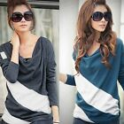 Ladies Casual Loose Long Sleeve Batwing Stripe Top Blouse Shirt 4 Colors M-XXL
