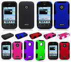 For Huawei Prism II U8686 MESH Hybrid Silicone Rubber Skin Case Phone Cover