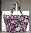 VERA BRADLEY RETIRED CHOICE OF SOLD OUT PATTERNS LRGE MILLER BAG TRAVEL TOTE NWT