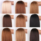 """12""""-26"""" Remy Brazilian AAAA Grade Straight Human Hair Sewed Weft Extensions 100G"""