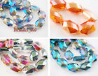 5pcs 18mm Crystal Glass Charms Faceted Spacer Loose Beads Jewelry Findings