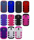 For Samsung Galaxy Light T399 Multi Color Tuff Duo Layer Hard Soft Cover Case