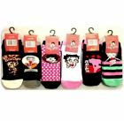 12X BETTY BOOP DOZEN SOCKS CHILDRENS GIRLS VARIETY PACK £4.99 GBP