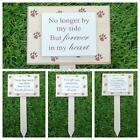 Dog Cat Pet Graveside Grave Memorial Wooden Plaque Sign VARIETY