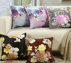 New Flower Country Style Sofa Cushion Cover Throw Pillow Case Pillowcase 45*45cm