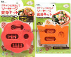 KAI Bento Snack Maker Sausage Cutter Mold SET