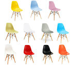 RETRO EAMES INSPIRED DSW  'EIFFEL' LOUNGE DINING CHAIR - VARIOUS COLOUR OPTIONS