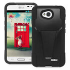 LG Optimus L70 Exceed 2 Hybrid Inverse Case Skin Cover w/Stand+Screen Protector