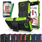 Rugged Armor Hybrid Impact Hard Stand Case Cover+Film For LG L90 D415 D410