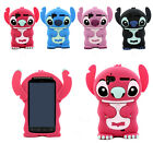 Cute 3D Soft Silicon Rubber Cover For HTC Sensation 4G G14 / Sensation XE G18