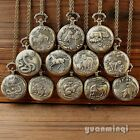 Vintage Women Men Chinese Zodiac Snake Dog Tiger Quartz Pocket Watch Necklace