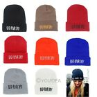 BAD HAIR DAY Cuffed Beanie Skull Knitted Cap Hat Hip Hop Cap Multi Color