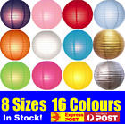 Bulk Brand New 12x Paper Lanterns Party Chinese Wedding Home Decoration