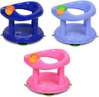 Safety 1st SWIVEL BATH SEAT Baby/Infant Tub/Bathing/Cleaning Support BN