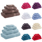 Catherine Lansfield 100% Egyptian Cotton Bath Towel