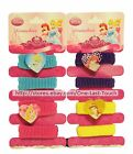 DISNEY PRINCESS* 4pc Hair Tie SCRUNCHIES With Heart Shaped Charms *YOU CHOOSE*