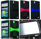 BUILT IN SCREEN PROTECTOR Faceplate Phone Cover Case For ZTE Grand X Max / Z787