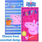 Peppa Pig Printed Velour 70 x 140cm Beach Towel - Assorted Designs