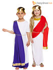 Kids Girls Boys Greek Roman Toga Fancy Dress Costume Goddess Caesar Childrens