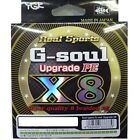 YGK G-Soul Upgrade PE X8 - 8 Strand Braid - 150m