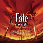 Music Soundtrack CD anime Fate/stay night   disillusion -2010