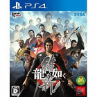 Japan playstation vita PS Vita PSV Ryu ga Gotoku  Yakuza