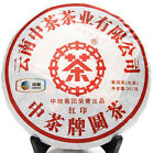 *Pu-erh Tea*CNNP 2011 Zhong Cha Brand Red Label Raw Pu-erh Tea Cake