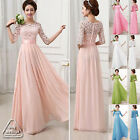 Women Ladies Lace+Chiffon Prom Evening Party Bridesmaid Wedding Maxi Gown Dress