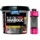 USN Muscle Fuel Anabolic 4Kg / 4000g - All Flavours + Free Cyclone Shaker